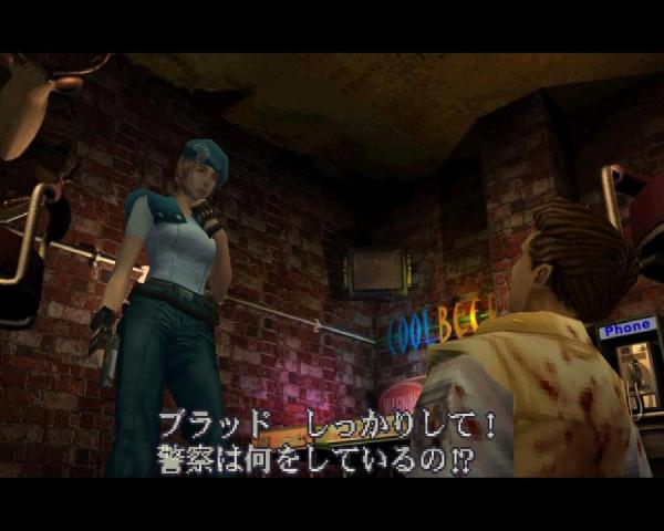 Biohazard 3 Sourcenext Review | 3RDplayer com